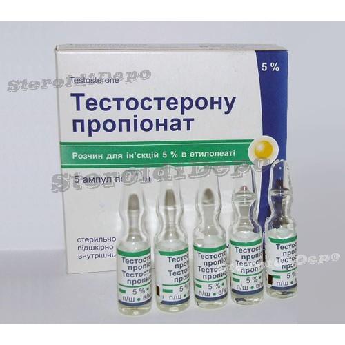 Тестостерон пропионат - Фармак (Farmak)