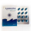 Kamagra Softgel Caps (Силденафил 100mg)