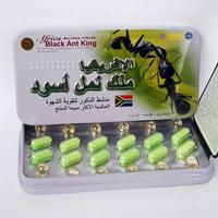 Африканска Черна мравка кралска цена.